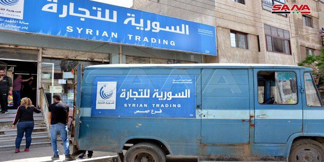 السورية للتجارة في حمص تعمل على افتتاح 8 صالات جديدة تخدم مناطق الريف