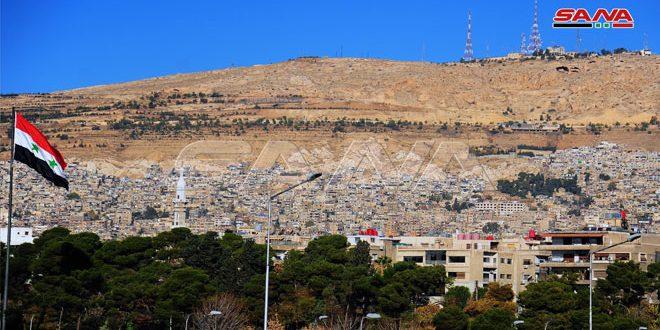 جاليتنا في تشيلي تطالب برفع الإجراءات القسريةالمفروضة على سورية