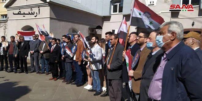 طلبتنا في روسيا يدعون لرفع الإجراءات القسرية المفروضة على سورية