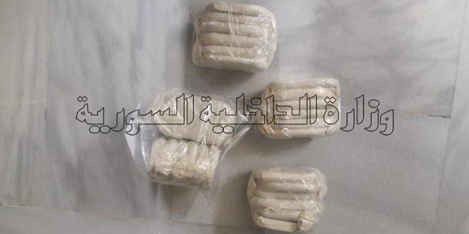 القبض على مروج مخدرات في دمشق بحوزته أكثر من 6 كيلوغرامات من مادة الحشيش