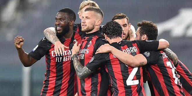ميلان يقصي يوفنتوس من المربع الذهبي في الدوري الإيطالي