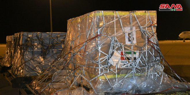وصول طائرة مساعدات طبية إماراتية إلى دمشق دعما لعمليات التصدي لوباء كورونا