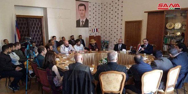 طلبة سورية وأبناء جاليتها في روسيا الاتحادية: استحقاق الانتخابات الرئاسية حق وواجب وطني