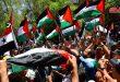 وقفة تضامنية مع الشعب الفلسطيني أمام مقر الأمم المتحدة بدمشق
