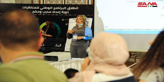 هيئة التميز والإبداع تطلق برنامجاً تدريبياً لإعداد مدربي ومحكمي مناظرات معتمدين