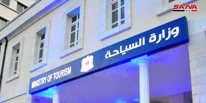 السياحة تحدد نسب إشغال المنشآت السياحية المرخصة بين الـ 12 والـ 16 من الجاري