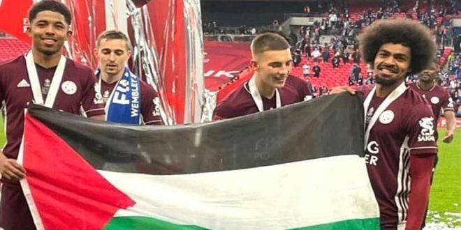 علم فلسطين حاضر في نهائي كأس الاتحاد الإنكليزي لكرة القدم