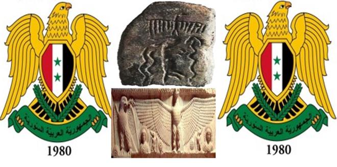 العقاب.. شعار انتشر من سورية إلى أنحاء العالم
