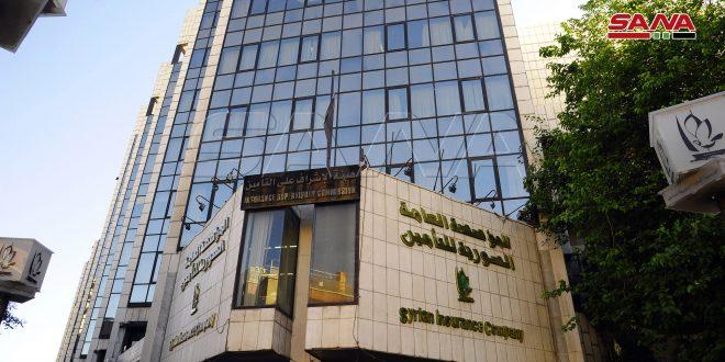التوقيع على النظام الأساسي وآلية عمل مجمع إعادة تأمين المصارف الشاملة في سورية