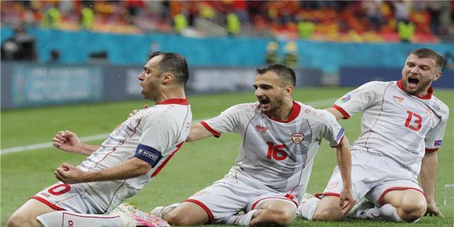 النمسا تفوز على مقدونيا الشمالية ضمن منافسات بطولة أمم أوروبا