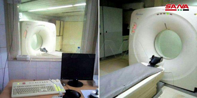 إعادة جهاز الطبقي المحوري للعمل في مشفى صلخد بالسويداء