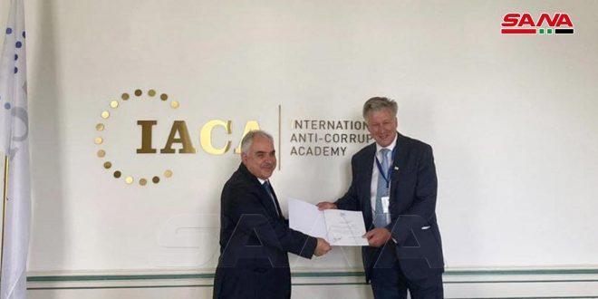 خضور يقدم أوراق اعتماده لدى الأكاديمية الدولية لمكافحة الفساد