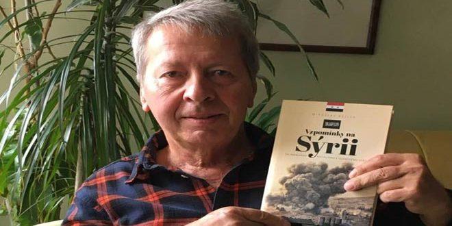 دبلوماسي تشيكي سابق: الغرب يتحمل الجزء الأكبر من المسؤولية  عن الأزمة في سورية