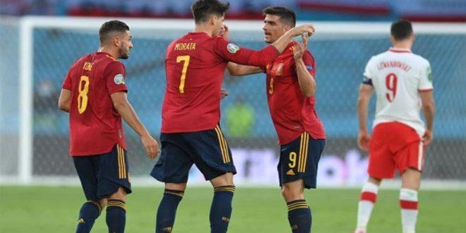 منتخبا إسبانيا بولندا يتعادلان إيجابيا في بطولة أمم أوروبا