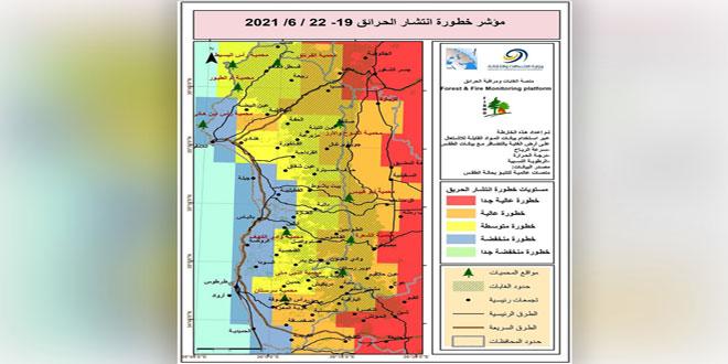 معظم غابات شمال غرب سورية تحت تصنيف مستويي الخطورة المتوسط والعالي اعتباراً من اليوم وحتى الثلاثاء القادم