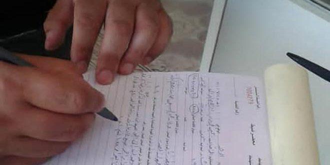 تنظيم ضبطين بحق مستثمري مخبزين مخالفين في درعا