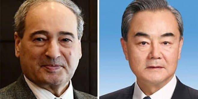 وزير خارجية الصين للمقداد: ندعم جهود سورية الرامية إلى صون سيادتها واستقلالها وسلامة أراضيها
