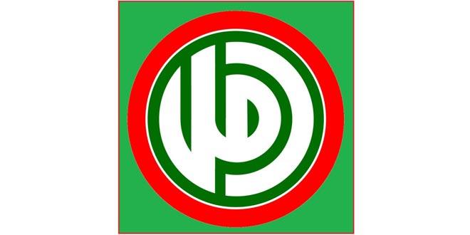 حركة أمل تدعو لتفعيل العلاقات بين لبنان وسورية