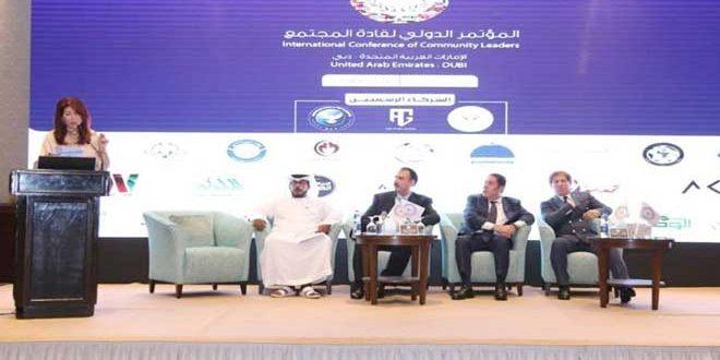 إعلامية سورية مكرمة في المؤتمر الدولي لقادة المجتمع بدبي
