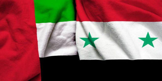 قرار بتشكيل مجلس الأعمال السوري الإماراتي