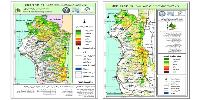 خطورة الحرائق متوسطة في غابات شمال غرب سورية