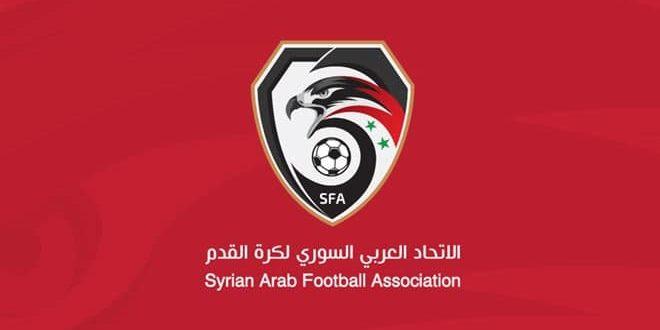 قبول استقالة رئيس وأعضاء اتحاد كرة القدم