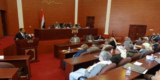 مجلس الشورى اليمني يدين التفجير الإرهابي الغادر في دمشق