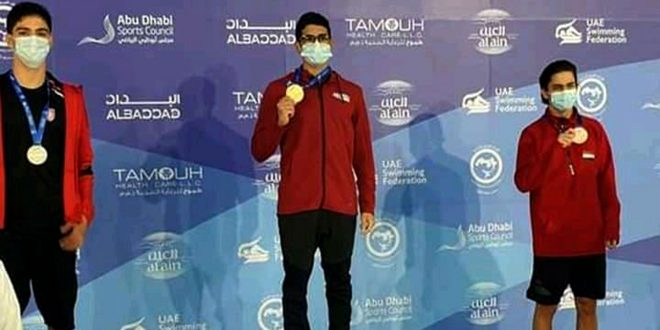 فضية وبرونزية جديدتان لسورية في البطولة العربية للسباحة